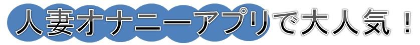 TSUBAKI(ツバキ)アプリ