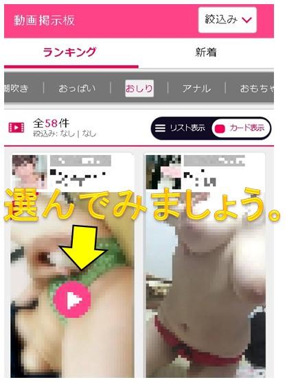モコム(mocom)動画