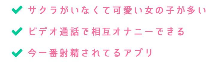 eazy(イージー)サクラ