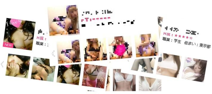 AMM-TV動画