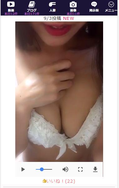 人妻携帯ライブチャットファムの動画